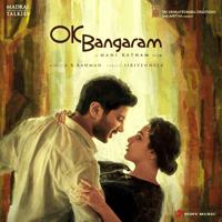 Raara Aatagaada A. R. Rahman, Aaryan Dinesh Kanagaratnam, Darshana & Shashaa Tirupati