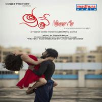 Neeve Yazin Nizar, Phani Kalyan & Sameera Bharadwaj MP3