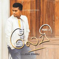 Pudhu Vaazhvu Ps. John Jebaraj MP3