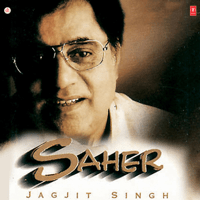 Tere Baare Mein Jab Socha Nahin Tha Jagjit Singh
