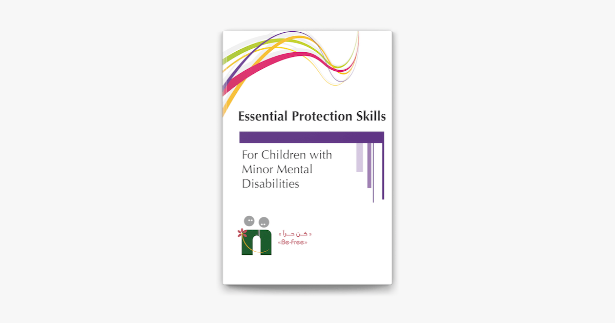 ‎A Training Guide on Fundamental Protection Skills for