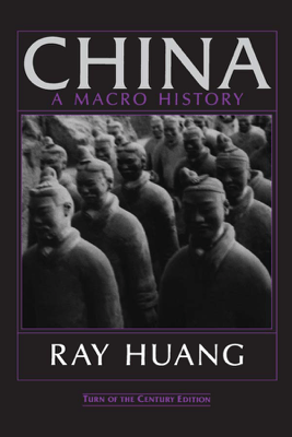 China - Ray Huang