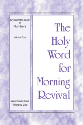 The Holy Word for Morning Revival - Crystallization-study of Numbers, Volume 4 - Witness Lee