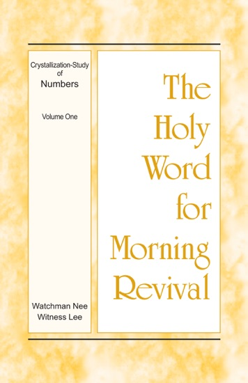 The Holy Word for Morning Revival - Crystallization-study of Numbers, Volume 1 by Witness Lee PDF Download