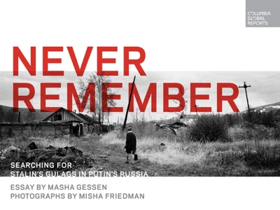 Never Remember - Masha Gessen pdf download
