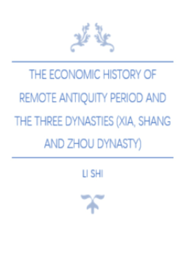 The Economic History of Remote Antiquity Period and The Three Dynasties (Xia, Shang and Zhou Dynasty) - Li Shi