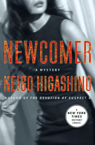 Newcomer - Keigo Higashino & Giles Murray pdf download