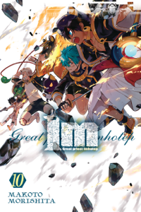 Im: Great Priest Imhotep, Vol. 10 - Makoto Morishita pdf download