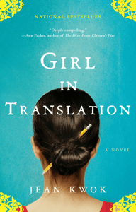 Girl in Translation - Jean Kwok pdf download