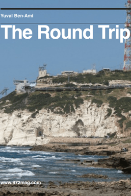 The Round Trip - Yuval Ben-Ami