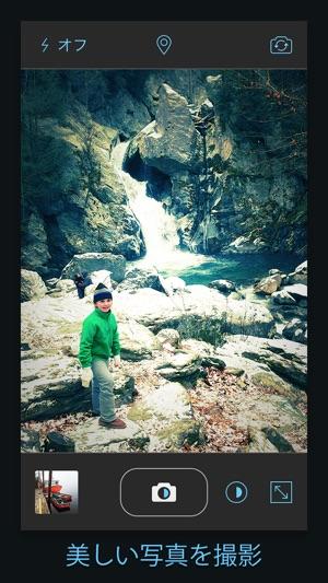 Scout Camera Screenshot