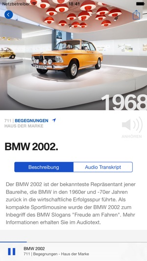 BMW Museum Screenshot