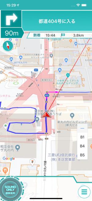 MAPLUSキャラdeナビ 地図・ナビ・渋滞情報 Screenshot
