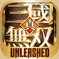 ‎Dynasty Warriors: Unleashed