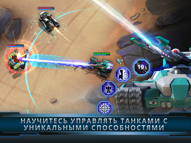‎Panzer League Screenshot