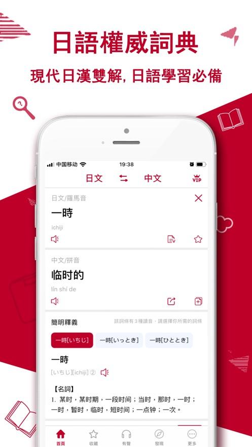 【資源分享】3個日文文章自學網站,幫助你提升日文閱讀能力!
