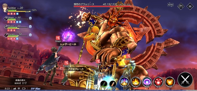 De:Lithe ~忘却の真王と盟約の天使~ Screenshot