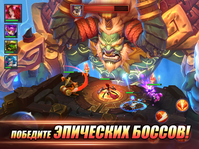‎Dungeon Hunter. Чемпионы Screenshot