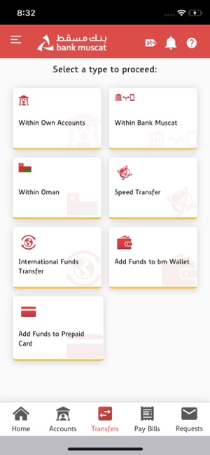 Bankmuscat On The App Store