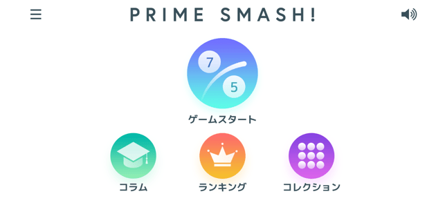 Panasonic Prime Smash! Screenshot