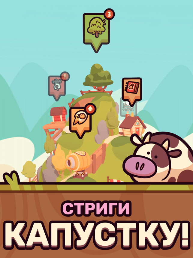 ‎Farm Punks Screenshot