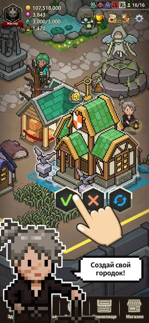 Evil Hunter Tycoon Screenshot