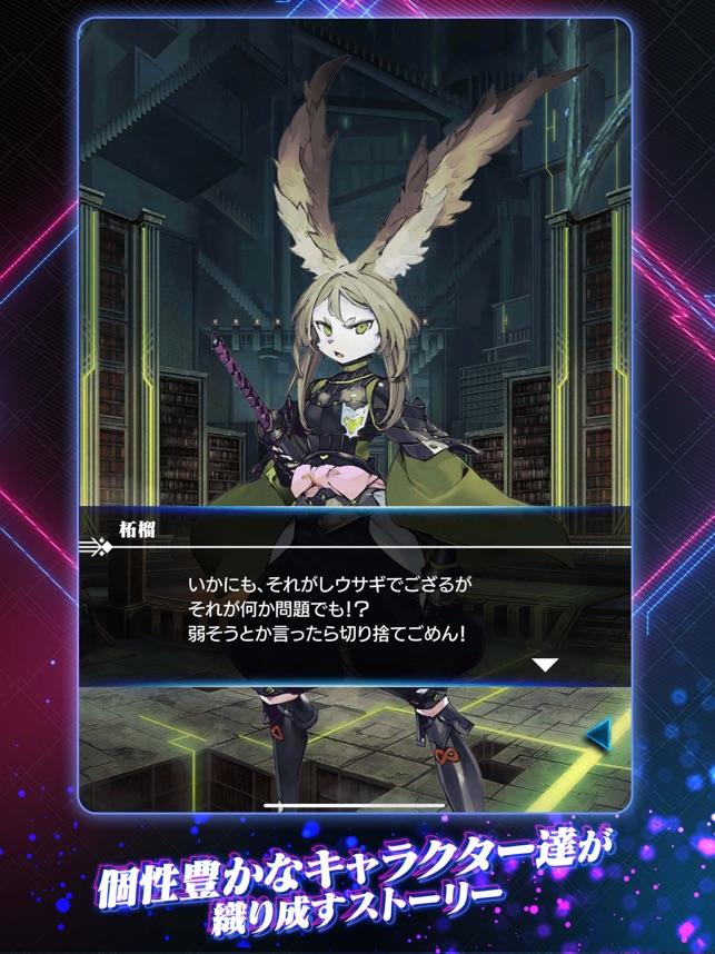 クロス×ロゴス Screenshot
