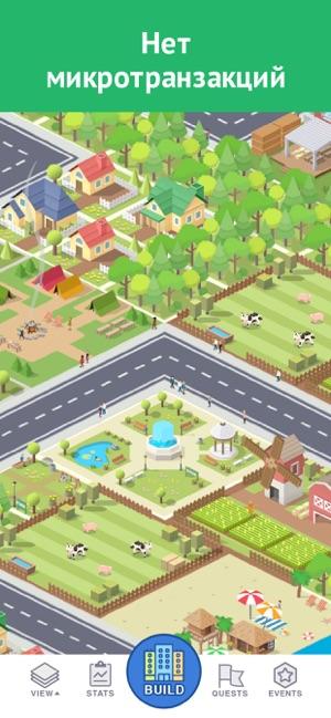 Pocket City: Карманный город Screenshot