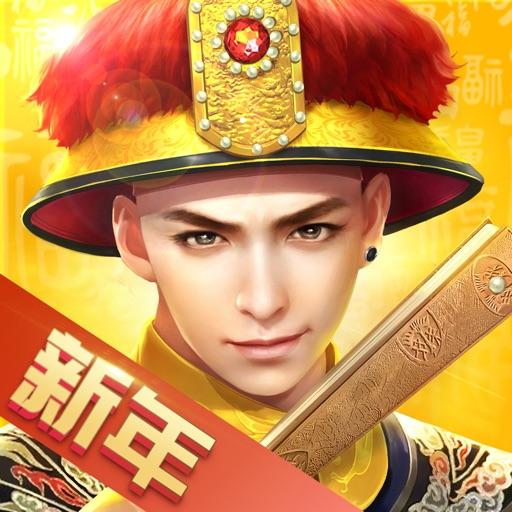 叫我萬歲爺(國際版) by Clicktouch Co.,Ltd.