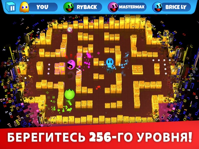 ‎PAC-MAN Party Royale Screenshot