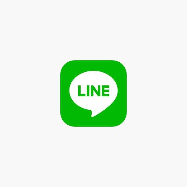 line on the app