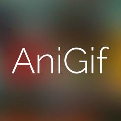 動画からGIFアニメを作成 - AniGif