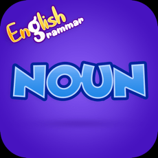 English Grammar Noun Quiz Game
