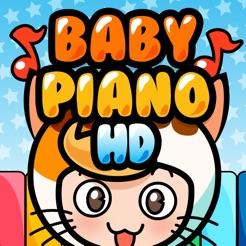 Baby Piano HD