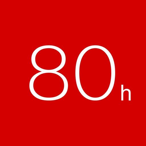 80h 残業時間を記録するタイムカードアプリ