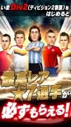 サッカーゲーム - BFB 2018スクリーンショット2