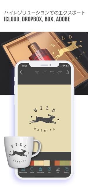 ヴィンテージデザイン- ロゴメーカー Screenshot