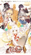 Food Fantasy フードファンタジースクリーンショット1
