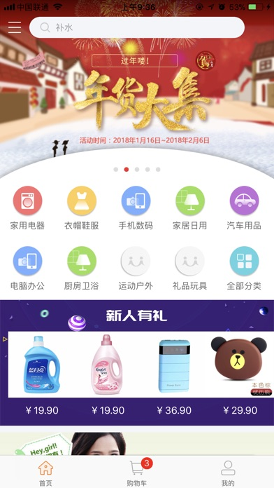 fingerhut kitchen lg appliance package 壹购商城 电子商城 by renrenbaiyi beijing network technology