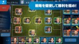 BFBチャンピオンズ2.0紹介画像3