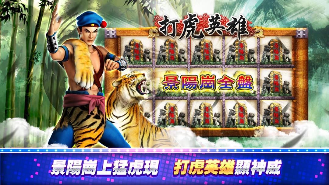 HUGA Slots 野蠻世界老虎機 - Online Game Hack and Cheat   Gehack.com