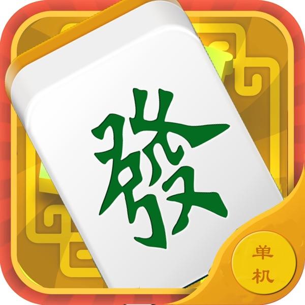 mahjong solitaire-Classic mahjong free games