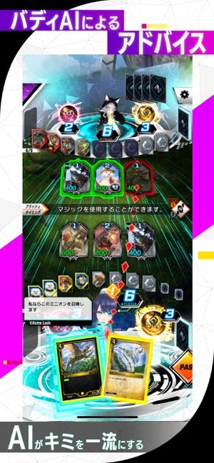 ゼノンザード(ZENONZARD) Screenshot