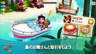 FarmVille 2: Tropic Escapeスクリーンショット5