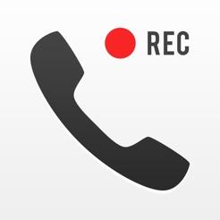 Enregistrer appel - RecMyCalls