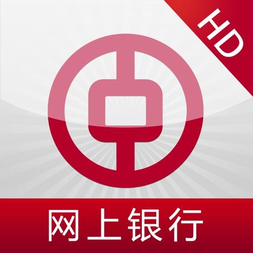 中國銀行網上銀行 par Bank of China Limited