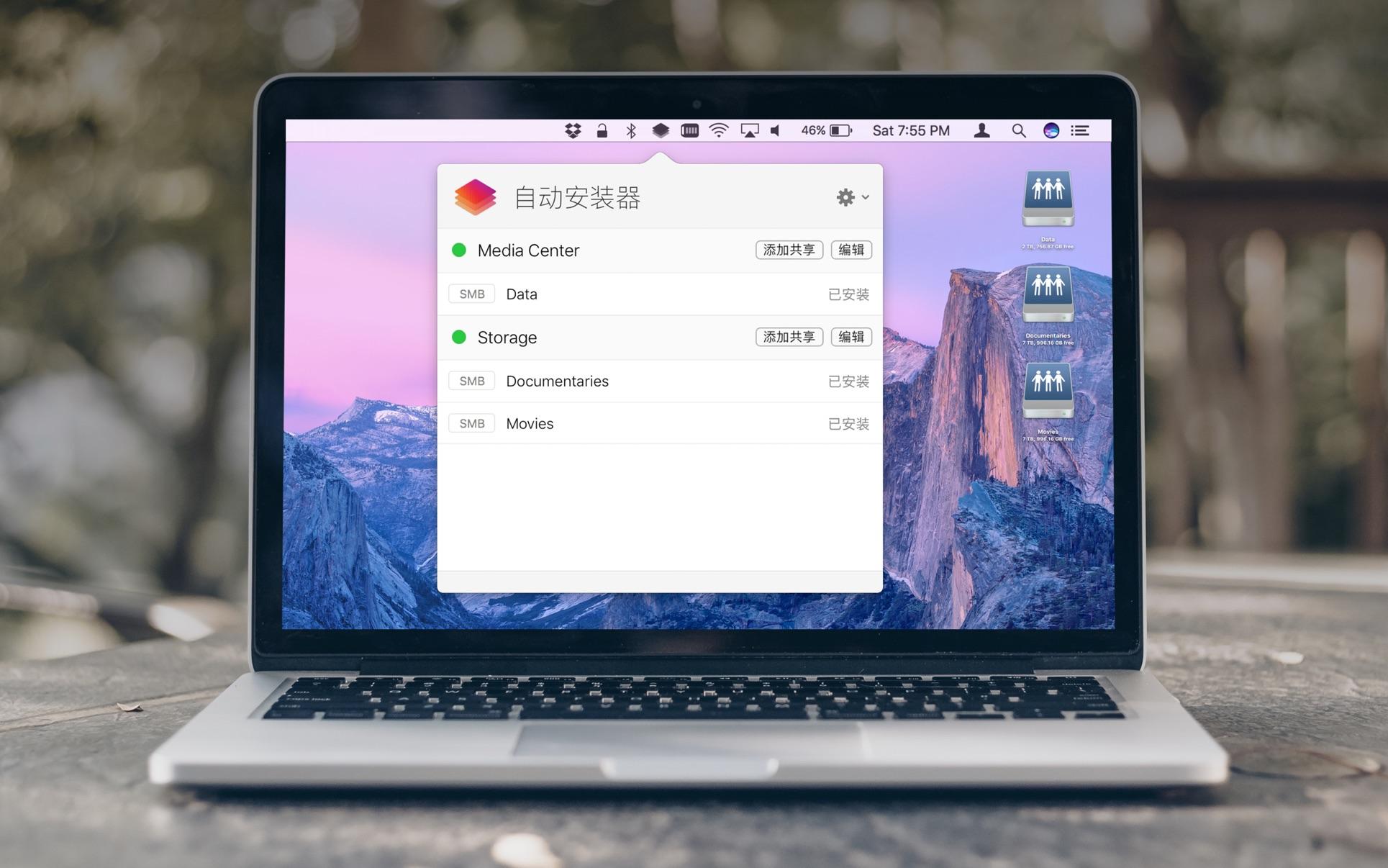 AutoMounter Mac 破解版 实用的网盘自动挂载工具