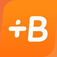 246x0w - Comment apprendre une nouvelle langue gratuitement avec Babbel