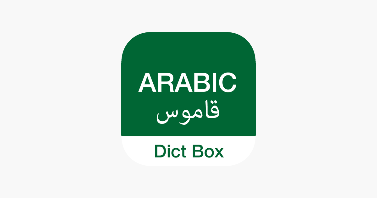 Arabic Dictionary Dict Box On The App Store