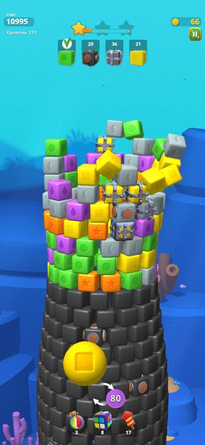 Spire Blast Screenshot